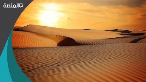 ما هي اكبر صحراء في المملكة العربية السعودية