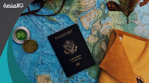الاستعلام عن جاهزية جواز السفر المصري بالكويت