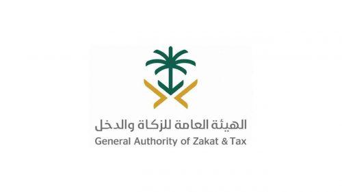 الحالات المستثناة من ضريبة التصرفات العقارية السعودية 1442