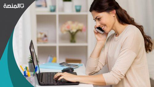 رابط التسجيل في برنامج وصول لدعم المرأة العاملة 1442