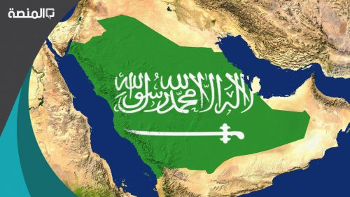 تطل المملكة العربية السعودية على مسطحين مائيين مهمين هما