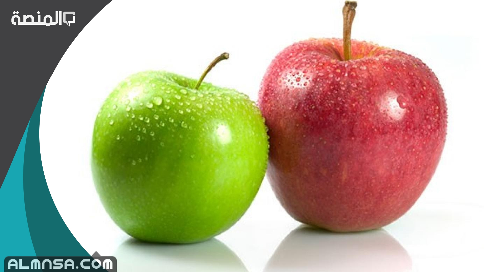 تفسير رؤية التفاح الاصفر او الاحمر في المنام المنصة