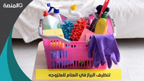 تفسير حلم تنظيف البراز في المنام