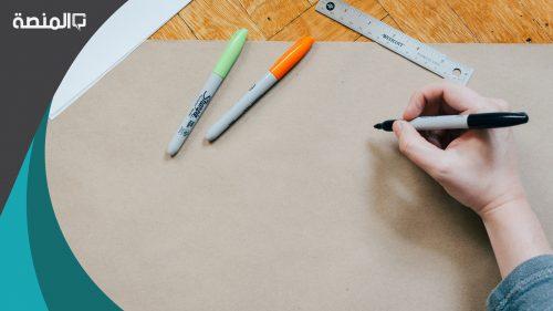 تفسير حلم رؤية الرسم ومعناه