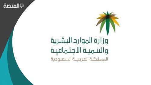 رابط منصة بياناتي لتحديث البيانات الوظيفية وزارة الخدمة المدنية