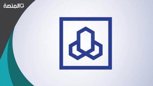 تحديث الهوية بنك الراجحي عن طريق النت أو الصراف أو المباشر للأفراد