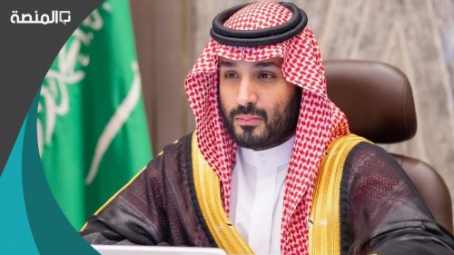 هل الامير محمد بن سلمان مريض