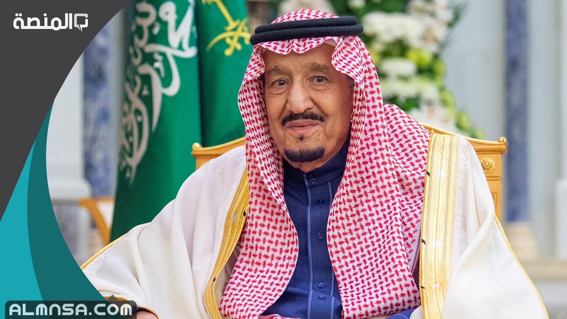 نبذة عن الملك سلمان بن عبدالعزيز مختصرة المنصة