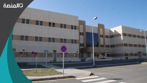 وظائف مستشفيات القوات المسلحة 1442