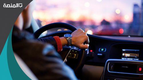 استعلام عن تفويض قيادة سيارة من خلال ابشر
