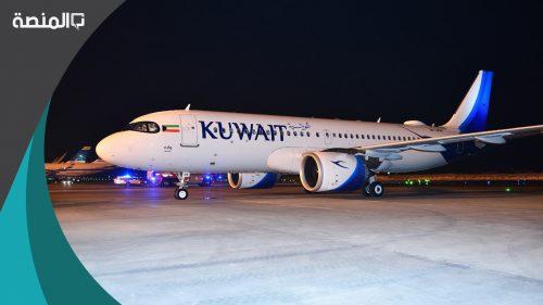 اسعار تذاكر الطيران من الكويت الى مصر 2021