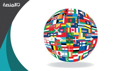 اسماء دول العالم كاملة
