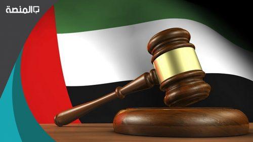 اقتراح تعديل على الدستور من اختصاصات