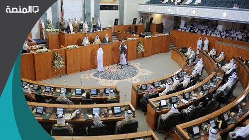 في أي فصل تشريعي تم إنجاز اللائحة الداخلية لمجلس الأمة وقانون توارث الإمارة؟