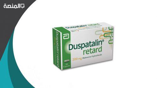 تجربتي مع دوسباتالين لعلاج التهابات القولون