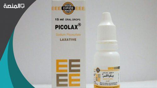 تجربتي مع قطرة بيكولاس لعلاج الامساك