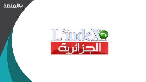 تردد قناة لاندكس على النايل سات 2021