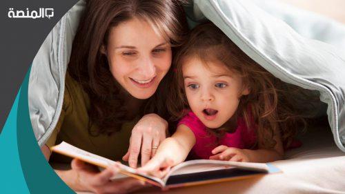 تفسير حلم رؤية الام في المنام لابن سيرين
