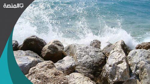 تفسير حلم صخور البحر للعزباء