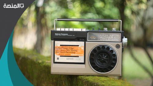 تفسير رؤية الراديو في المنام لابن سيرين