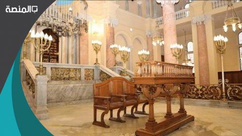 تفسير رؤية معبد لليهود في المنام