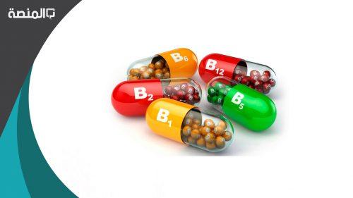 فوائد حبوب فيتامين ب للجسم والبشرة والشعر