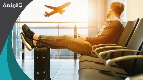 تفسير حلم اني مسافر في المنام