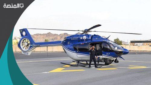 سلم رواتب الأفراد في وظائف طيران الأمن 1442