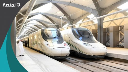 شراء التذاكر لقطار الحرمين مكة المدينة السريع