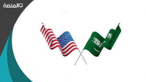 فرق التوقيت بين السعودية وأمريكا