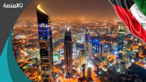 في اي عام استقلت الكويت