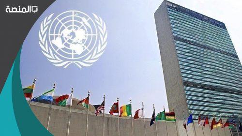 متى انضمت الكويت لهيئة الامم المتحدة