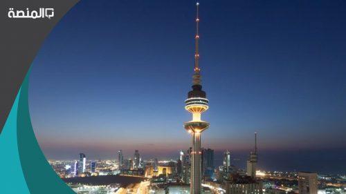 معلومات عن برج التحرير في الكويت