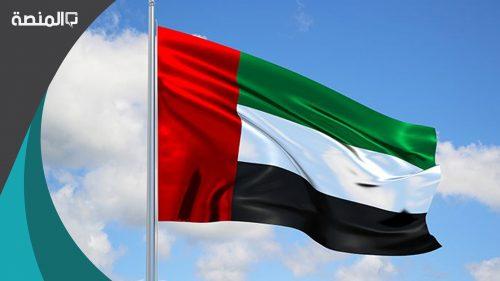 من هو مصمم علم دولة الامارات