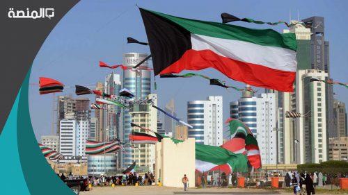 موضوع عن العيد الوطني الكويتي