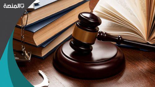 نص المادة 153 من قانون الجزاء الكويتي
