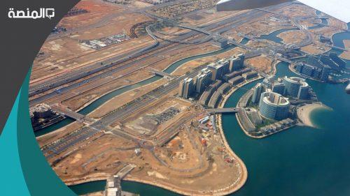 أصغر إمارة من حيث المساحة في دولة الإمارات العربية المتحدة