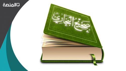 أول من صنف علم الحديث ورتبه هو الإمام