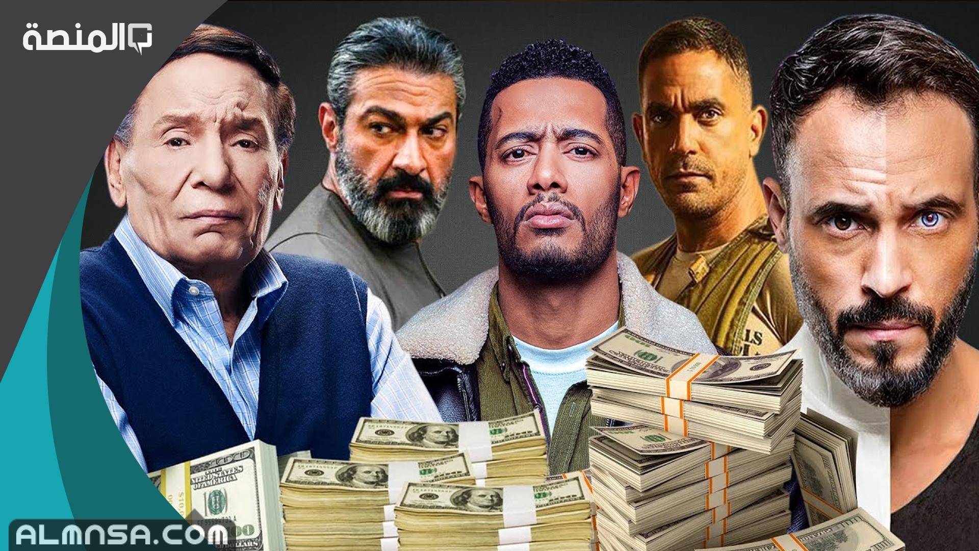 اجور الممثلين في مسلسلات رمضان 2021 المنصة