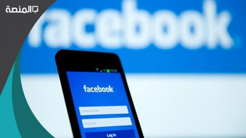 اسماء فيسبوك حزينة مزخرفة للبنات 2021
