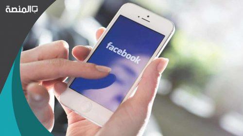 اسماء فيس بوك بنات مزخرفة 2021