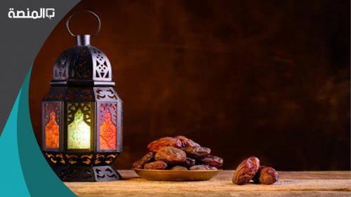 افضل دعاء قبل الفطور في رمضان