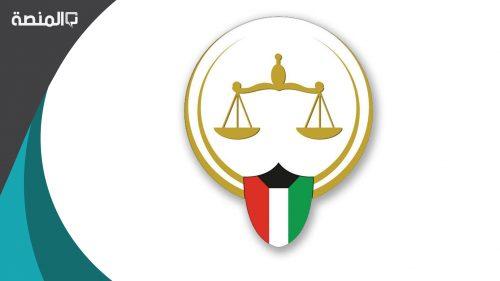 الاستعلام عن تنفيذ الأحكام بالرقم المدني
