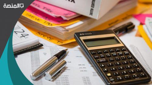 التسجيل في الغرفة التجارية الخدمات الالكترونية