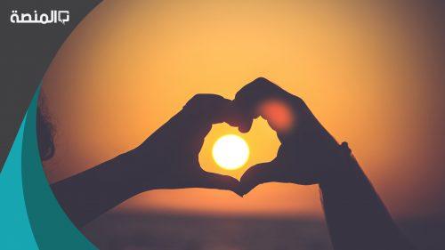 الفرق بين الحب والاعجاب