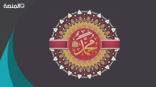 اللهم صل وسلم على نبينا محمد عدد ماذكره الذاكرون مزخرفة