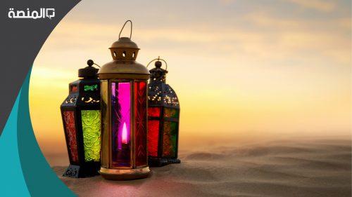 امساكية رمضان 2021 الوقف الشيعي العراق
