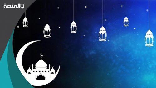 امساكية رمضان 2021 المدينة