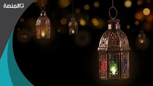 امساكية رمضان 2021 تبوك