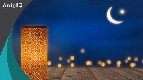 امساكية رمضان 2021 خميس مشيط